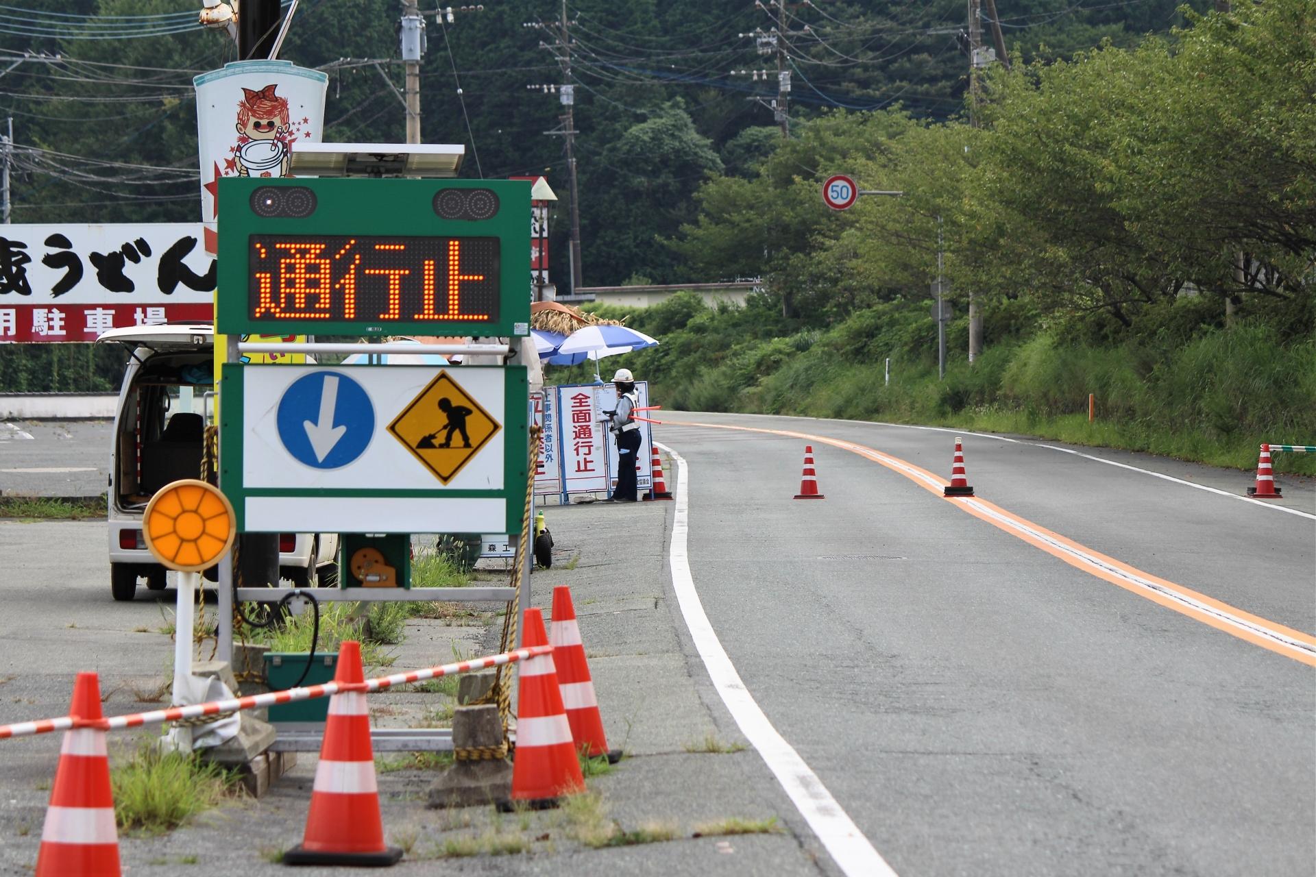 こんな時はどうする?高速道路を走行中に大地震が起こった時に取るべき行動