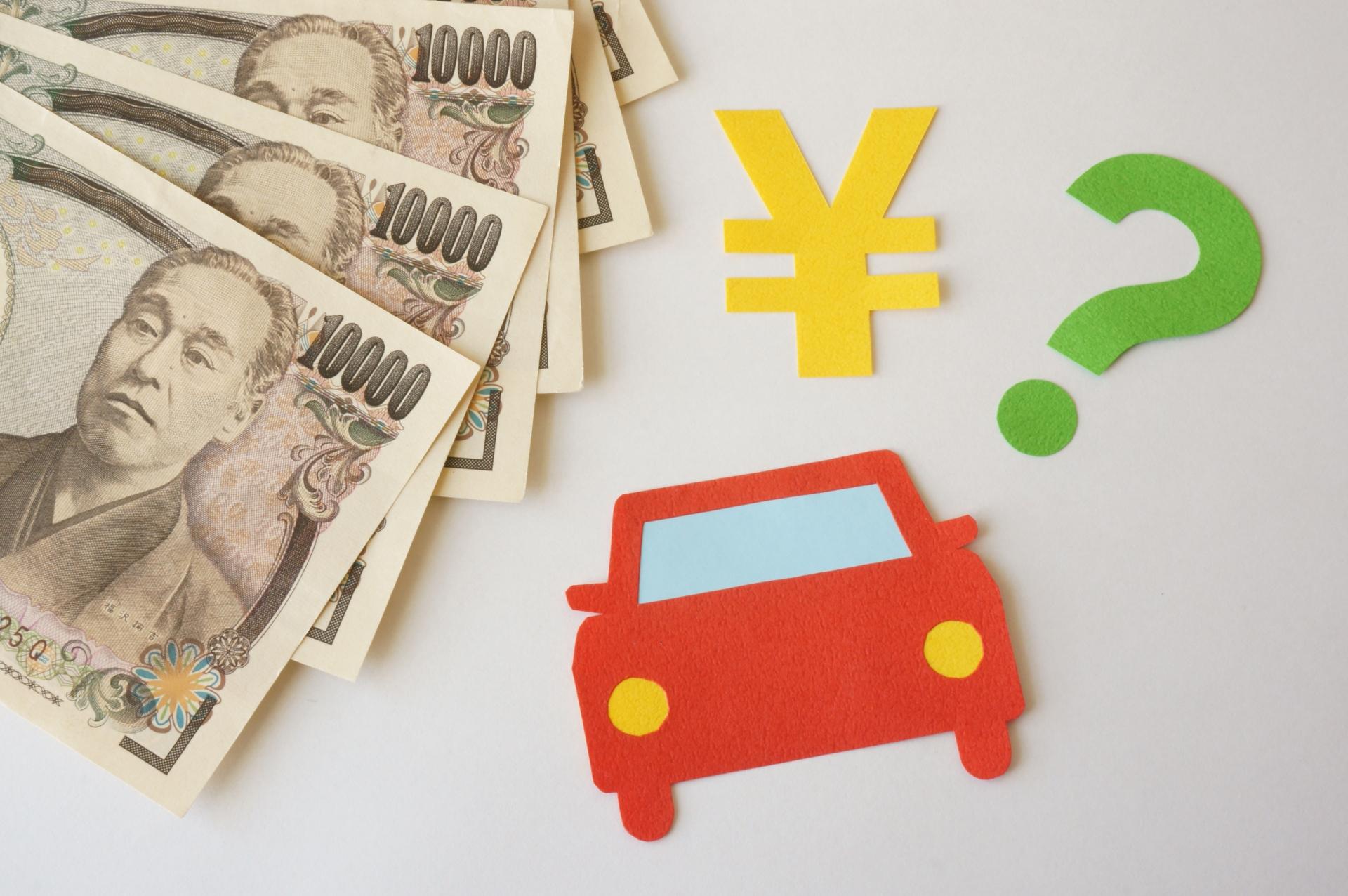 ETCコーポレートカードに切り替えるといくら経費削減できるか?
