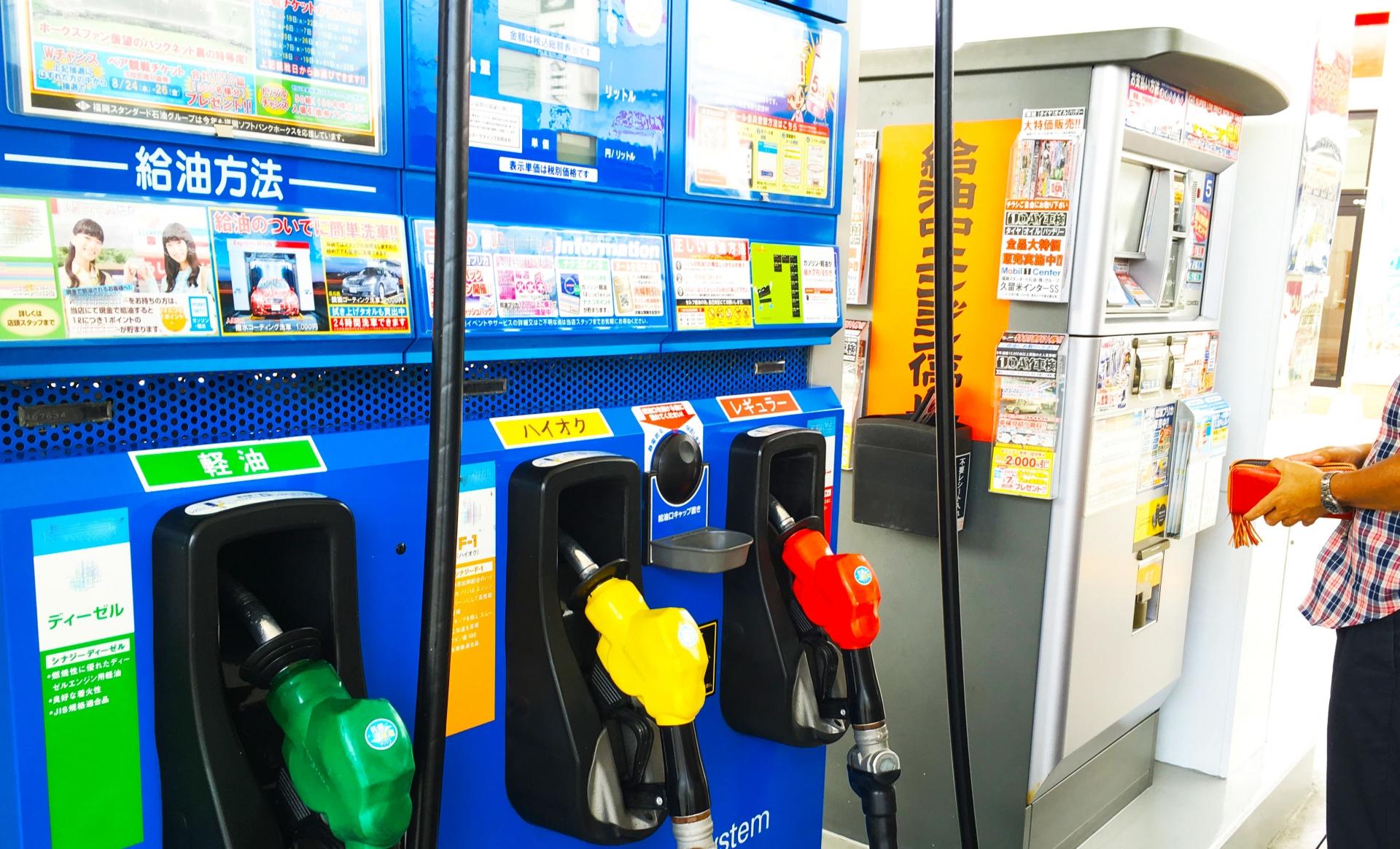 日本中のスタンドが「ENEOS」だらけになる日